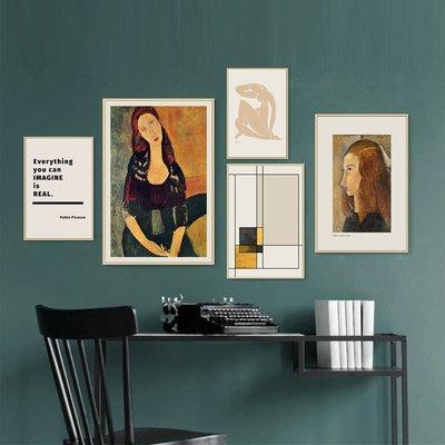 現代簡約北歐復古油畫藝術組合畫客廳裝飾畫北歐