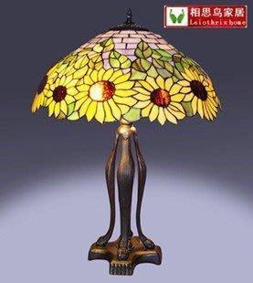 【優上精品】蒂凡尼臺燈、客廳臺燈、臥室臺燈、18英寸太陽花臺燈(Z-P3234)