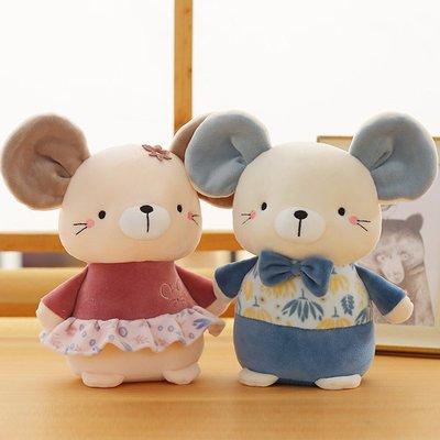 絨毛玩偶公仔抱枕兒童送禮 可愛情侶小老鼠公仔鼠年吉祥物玩偶布生肖鼠娃娃毛絨玩具年會禮物