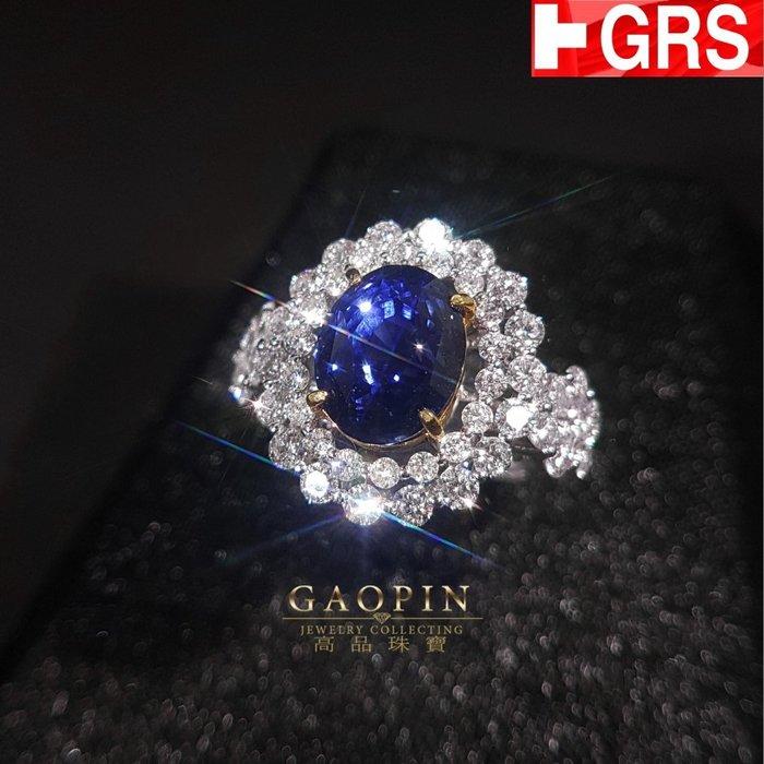 【高品珠寶】GRS5.31克拉斯里蘭卡無燒皇家藍 藍寶石戒指 18K #2541