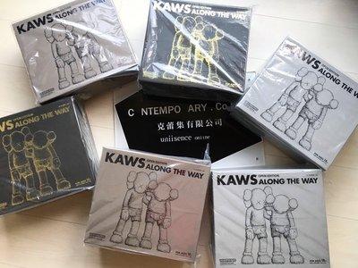 【uniisence】 現貨 KAWS ALONG THE WAY  三色一組