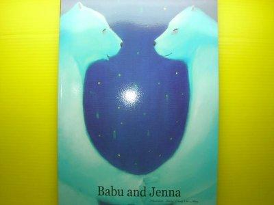 ▀.博流二手書▀  巴布熊英文版 babu and jenna 英語兒童故事繪本 新北市