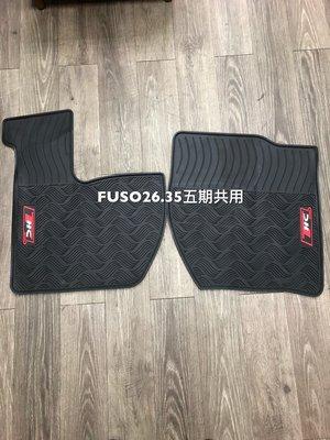 FUSO26.35五期共用 乳膠汽車專用腳踏墊,橡膠汽車腳踏墊