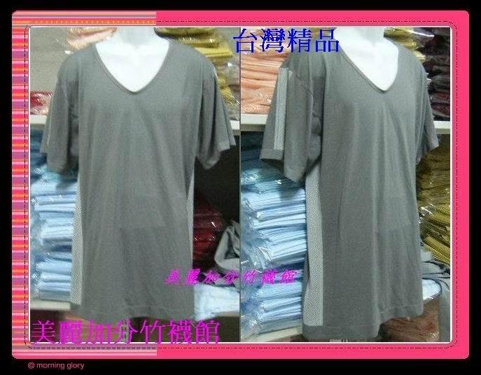 《台灣製造/品質保證》C2~養生舒適*力炭品牌男竹炭內衣*T恤型$300元/件