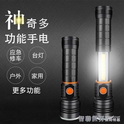 YEAHSHOP 手電筒強光充電家用氙氣燈1000W戶外打獵防水5000調焦Y185