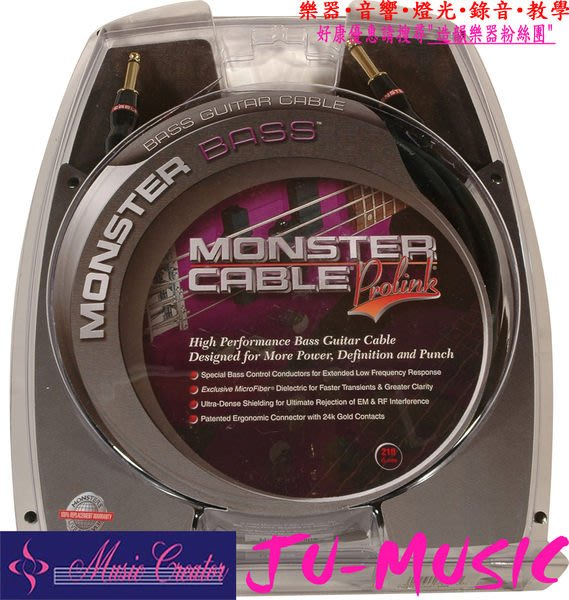 造韻樂器音響- JU-MUSIC - 頂級 Monster Cable Bass 21呎 6米長 貝斯 導線 另有 12呎