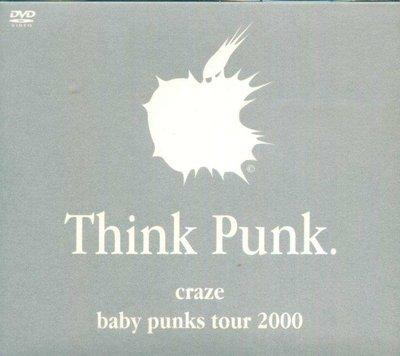 K - CRAZE - baby punks tour 2000 - 日版 DVD - NEW