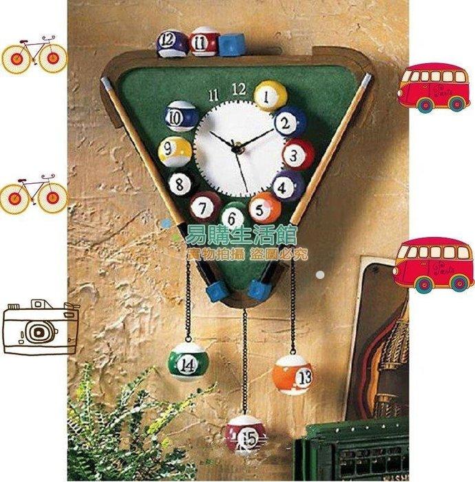 創意現代客廳掛鐘臺球桌球掛鐘 靜音鐘表 時鐘壁鐘 臺燈電話 創意個性時尚藝術掛表 31*31cm掛鐘居家辦公室擺設必備品
