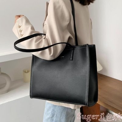 托特包 高級感大包包2020新款潮純色側背包大容量時尚網紅腋下購物托特包 suger