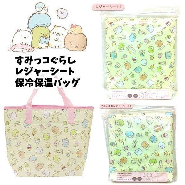 日本 角落生物 保溫//保冷 手提袋 餐袋