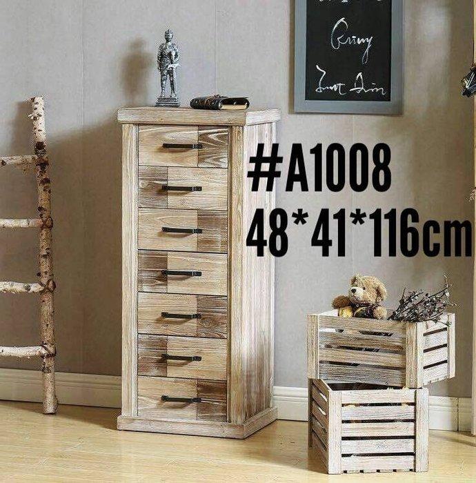 工業風格刷舊實木收納櫃  玄關櫃 置物櫃 loft 餐櫃 抽屜櫃 多款可購-- 美生活館 #A1008 直七抽斗櫃