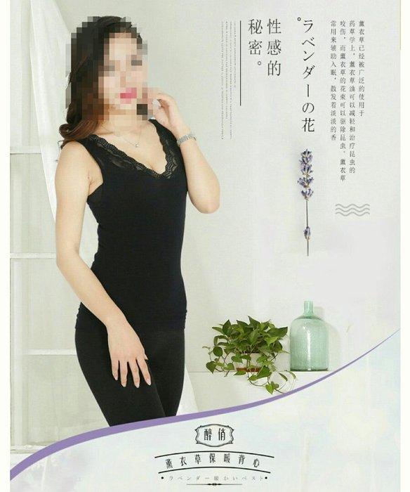 出清內搭衣❤保暖背心(現貨供應促銷)外銷日本薰衣草保暖衣