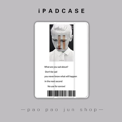 iPad 保護套新款iPad保護套3air2蘋果6迷你4平板Pro10.5英寸11創意9.7殼1
