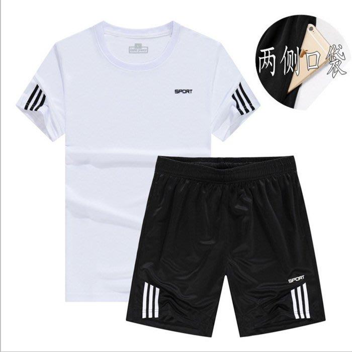 糖衣子輕鬆購【YP1801】夏季健身房運動跑步速乾運動套裝上衣+短褲