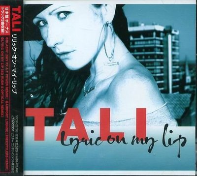 (甲上唱片)  TALI - Lyric on My Lip  - 日盤+3BONUS