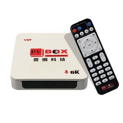 元博普視電視盒 免越獄翻牆 2G/32G PVBOX 機上盒 evpad pro vs 安博 夢想盒子