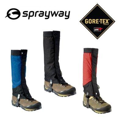 【大山野營】英國 Sprayway SP-000608 GORE-TEX 三層貼合防水透氣綁腿 登山綁腿 防水