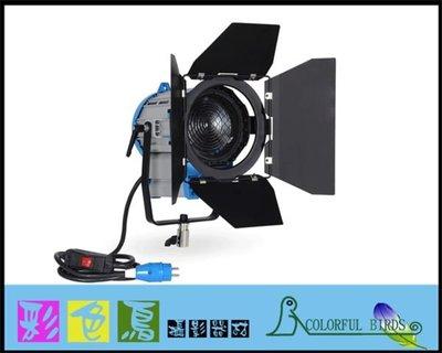 彩色鳥 (錄影燈 燈光 持續燈 出租) 650W 聚光燈+氣壓腳架 同等ARRI 鎢絲燈等級 廣告 電影適用 台北市