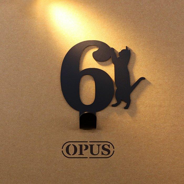 當貓咪遇上數字6《經典黑》壁飾掛勾 造型無痕掛鉤 居家收納 牆面裝飾壁掛【OPUS東齊金工】HO-nb12-6(B)