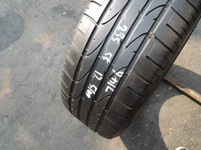 [日興隆] 中古胎 Bridgestone 普利司通 DUELER H/P SPORT 235/55/17 紋路深 二條非倍耐力 米其林 固特