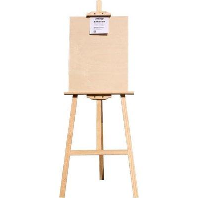 1.7米畫板畫架套裝4開繪畫寫生素描4k畫板成人支架式實木木制畫架