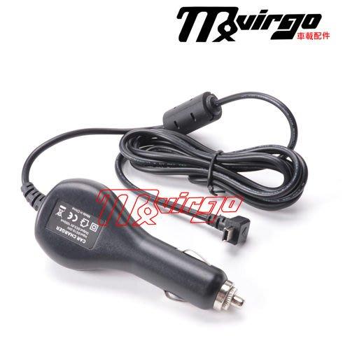 Garmin Nuvi GPS 1300 1350T  1370T  1450 1470 車用充電器 彎角Mini USB 5V 1A 1480不適用
