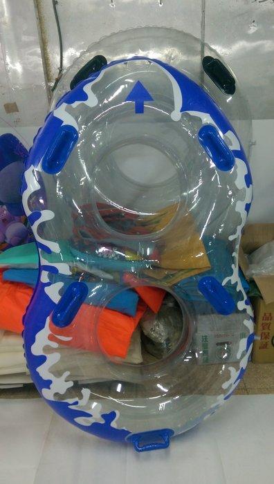 頂級 滑水道 專用圈 材質厚實 滑水圈 游泳圈 八字圈 雙人圈 坐圈 坐騎 浮排 充氣球 可批發 (廣育充氣塑膠)