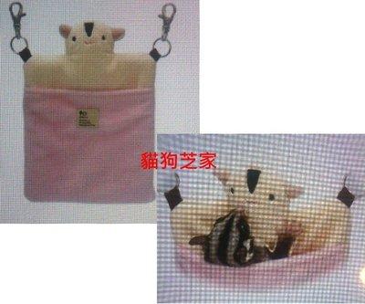 **貓狗芝家** 日本 SANKO 蜜袋鼯 w23 專用寶貝內袋吊床-掛籠子專用 .消費滿1500免運