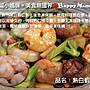 *幸福小媽咪愛吃海鮮*熟白蝦仁,多用途炒飯或焗烤等,增加菜色鮮豔去腸泥無腥強推薦好用廚房食材※兩件以上每件再特價246元
