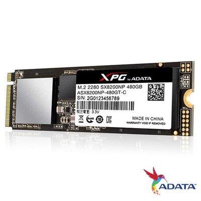 @電子街3C特賣會@全新ADATA威剛 XPG SX8200 (含散熱片) 480G M.2 2280 PCIe SSD 台中市