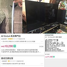 全場獨家 lg 55' 超薄 ultra hd smart 4K tv