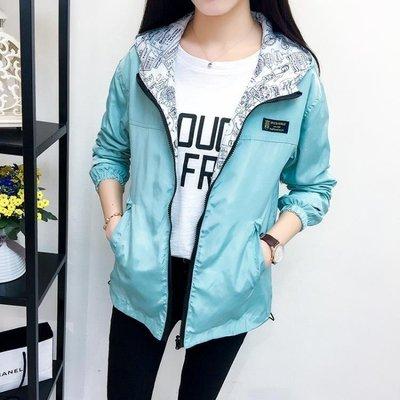 YEAHSHOP 秋裝新款女風衣外套學院風長袖韓版學生寬鬆兩面穿薄款短外套Y185
