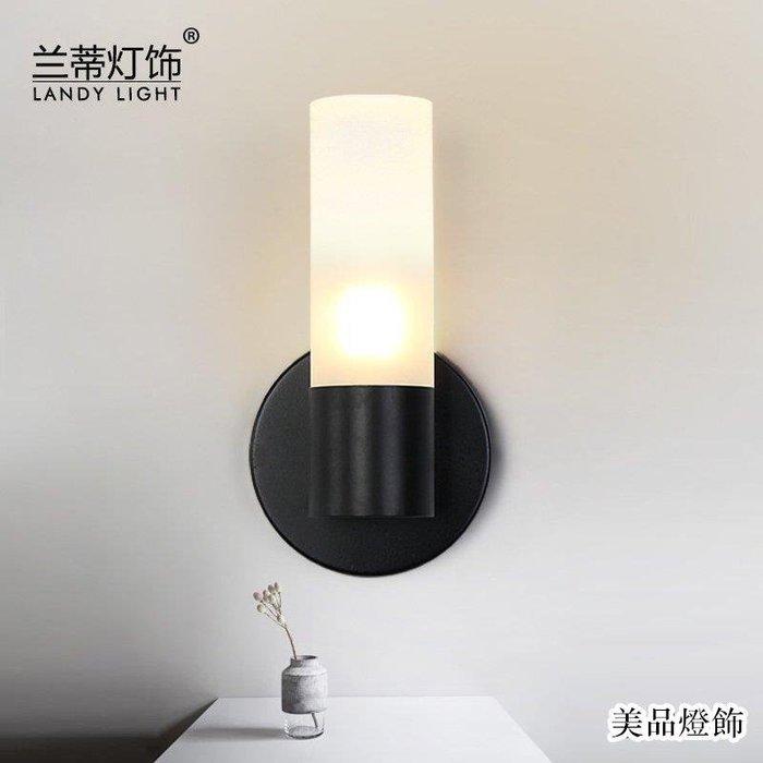 北歐鐵藝壁燈臥室床頭燈復古工業過道墻壁燈美式led裝飾壁燈【美品燈飾】