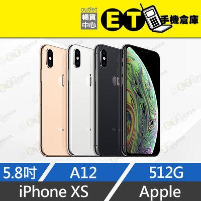 ET手機倉庫【拆新品 APPLE IPHONE XS 512G】A2097 灰(5.8吋、蘋果、原廠保內、原盒)附發票