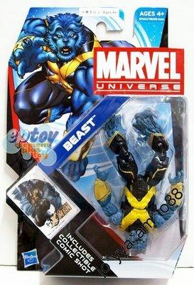 全新 Hasbro Marvel Universe Series 4 010 Beast 3.75吋 Figure