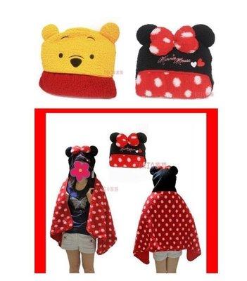 日本迪士尼代購 米妮 米奇披肩毛毯