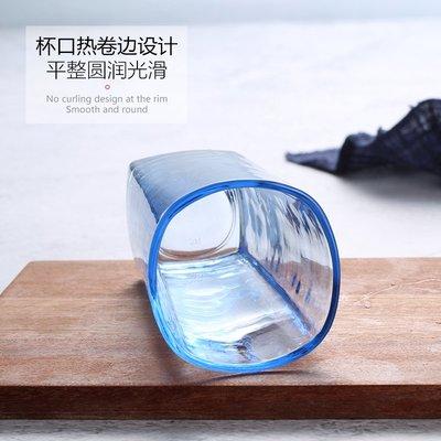青蘋果彩色玻璃杯無鉛耐熱水杯家用泡茶杯飲料果汁杯子創意牛奶杯【每個規格價格不同】