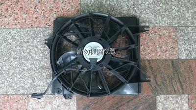 現代 ELANTRA 97-01 水箱風扇 另有正時皮帶 曲軸皮帶盤 碟盤 考耳 汽油幫浦 軸承 鼓風機 壓縮機 引擎腳