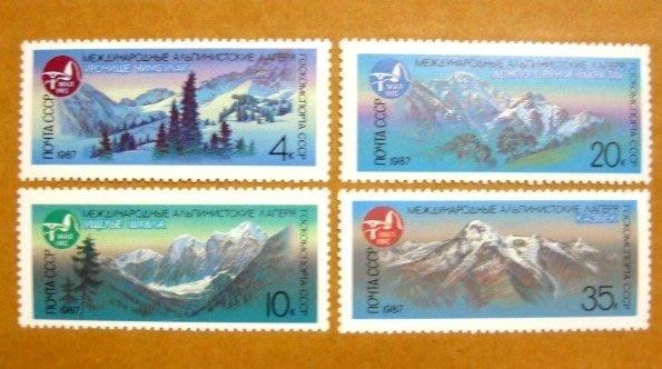 (5 _ 5)~前蘇聯新郵票---蘇聯的國際登山營地---1987年--- 4 全---風景建築專題