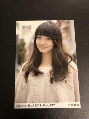 小松菜奈2012剛出道宣傳照