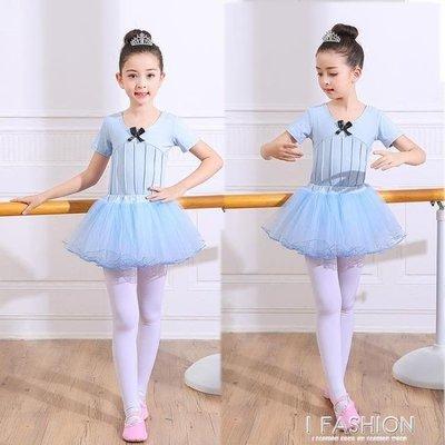 日和生活館 兒童舞蹈服裝女童練功服春夏季分體短袖女孩芭蕾跳舞裙S686