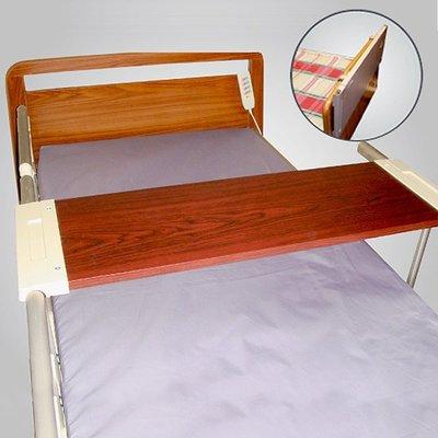【亮亮生活】ღ 輔具 銀髮 日式實木防火餐桌板 ღ 此款僅供康元電動床使用