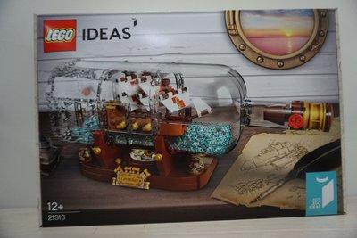 LEGO 21313 瓶中船 全新正品