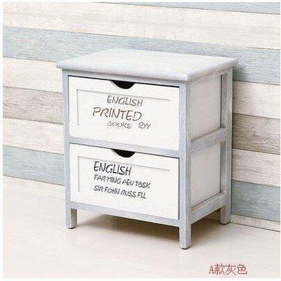 【誠信家居】白色實木床頭櫃簡易迷你臥室彩色床邊櫃二三四五斗櫃小櫃子整裝 兩抽 台北市
