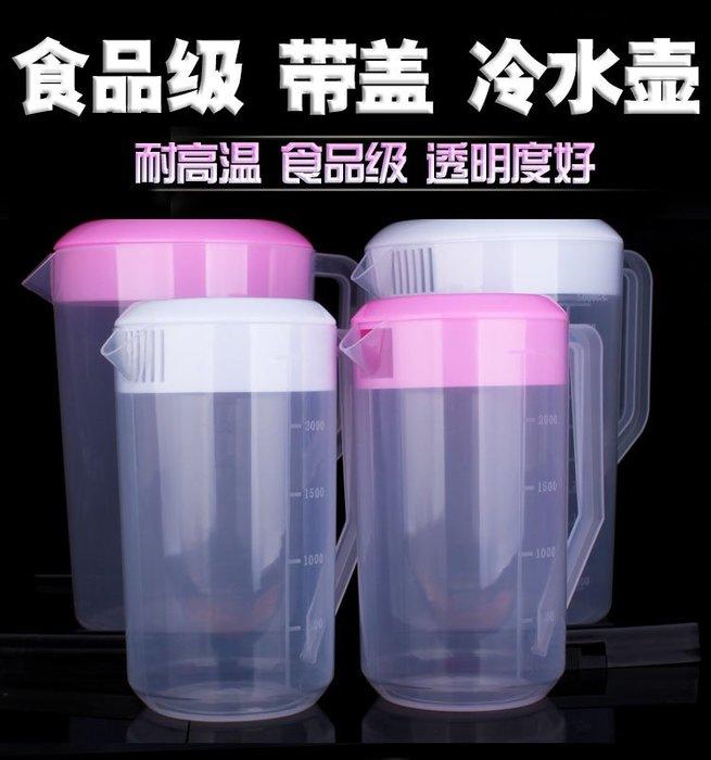 橙子的店 涼水壺塑料大號5升果汁扎壺大容量水杯耐熱家用歐式冷水壺套裝