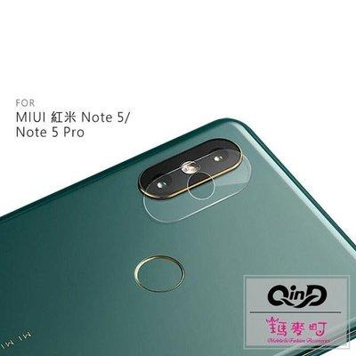 ☆瑪麥町☆ QinD MIUI 紅米 Note 5/Note 5 Pro 鏡頭玻璃貼(兩片裝) 鏡頭貼 兩片裝 硬度9H
