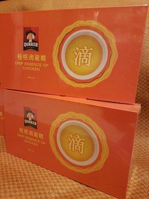附發票- 嘗鮮價 每盒特價1050元,桂格滴雞精52ml (每盒9包禮盒裝),需貨到付款另+30元