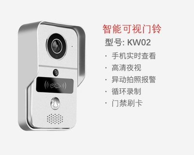 (3c生活館)無線電子可視門鈴貓眼手機監控智能WIFI高清監控防盜門攝像頭