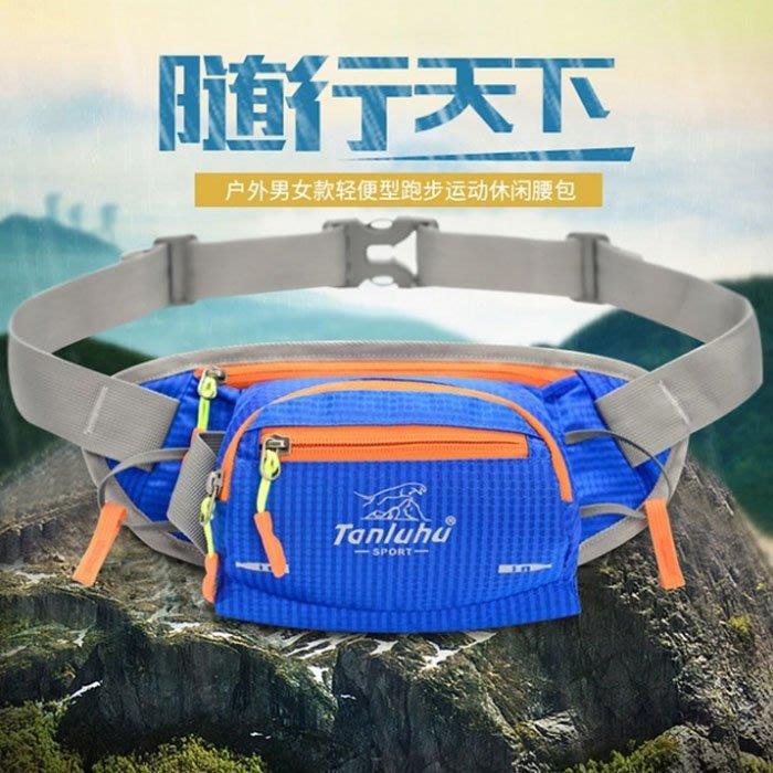 探路虎 經典時尚運動戶外運動騎行包 時尚休閑包 多功能大容量腰包 登山包