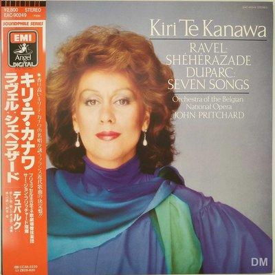 黑膠唱片 Kiri Te Kanawa - Ravel Shéhérazade, Duparc Seven Songs